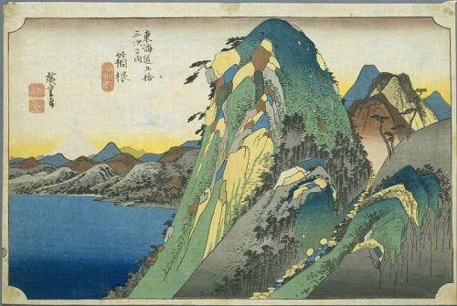 The Lake at Hakone, Ando Hiroshige (1834)